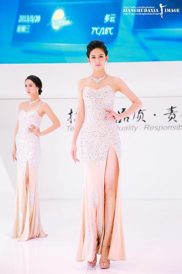 2013上海国际车展