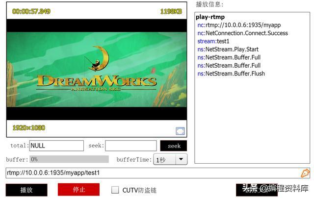 nginx+ffmpeg搭建流媒体服务器(直播流)