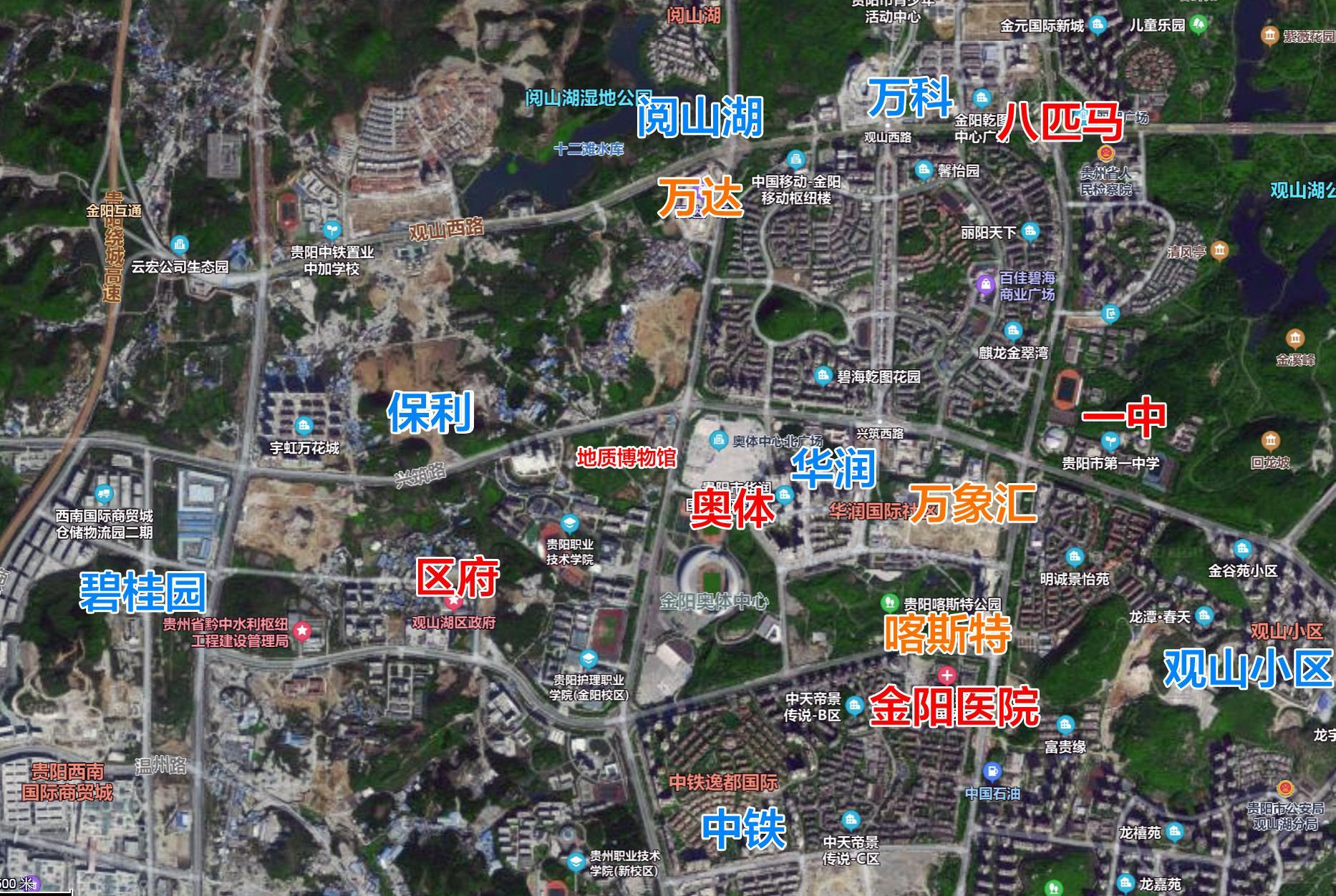 继花果园、世纪城之后,贵阳哪几个地段,能形成大型TOP商圈?